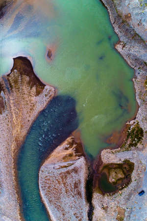 Top view of the river Adjaristskali in Georgia. Aerial photography.