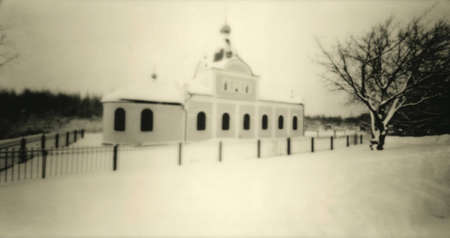 Church of the Icon of Our Lady of Life-Giving source in the winter. Attention! Image contains grit and other artifacts of analog photography! Reklamní fotografie