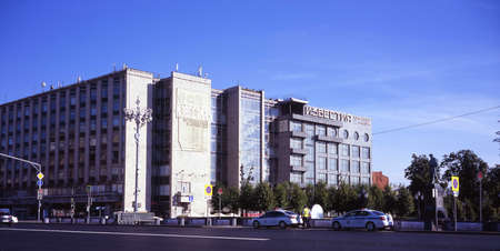 The Izvestia newspaper building in the center of Moscow. Russia. Attention! Image contains graininess and other analog photography artifacts! 免版税图像 - 155538782