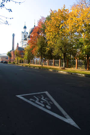 Road markings and the building of the beautiful Cathedral of the Epiphany in Noginsk. Moscow region.