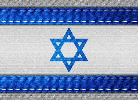 Denim flag of Israel