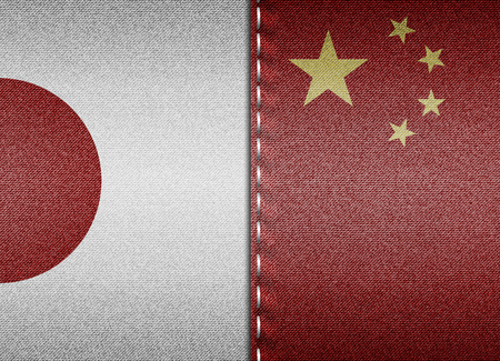 Denim flags of Japan and China
