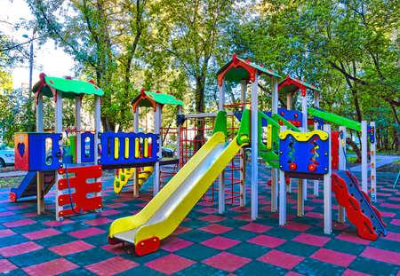 children playground in the park Stok Fotoğraf - 65417565