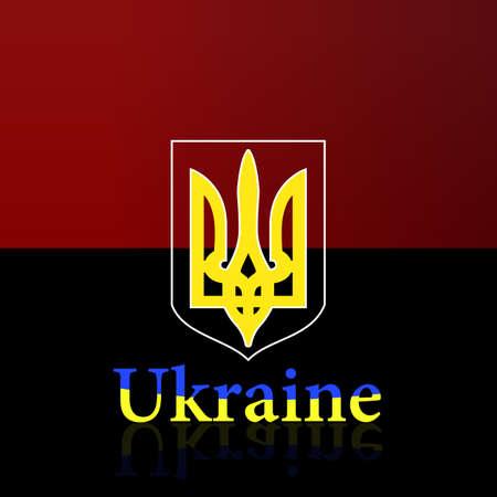 corporation: Europe, Corporation, Symbol, Tourism, Ukraine,  Banner, Crest, Yellow, Gesture.