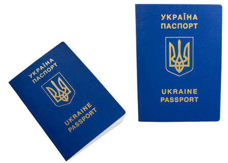 foreign nation: Ukrainian foreign passport, isolated on white background. Stock Photo