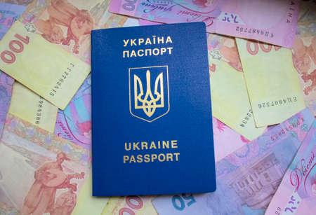 emblem of ukraine: Ukrainian foreign passport