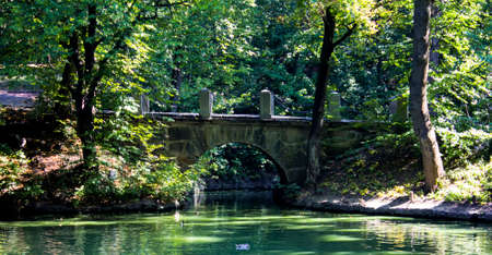 bridge, environment, europe, green, landscape, nature, outdoor, park, sophia, summer.