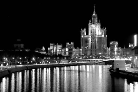 Moscow cityscape Black and white