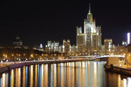 Moscou paysage urbain Banque d'images