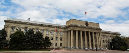 Government Building, Kyrgyzstan, Bishkek photo