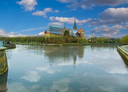 Russie, Kaliningrad, Panoram de l �le de Kant, la cath�drale