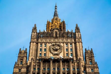 Minist�re des Affaires Etrang�res b�timent officiel � Moscou, Russie Banque d'images