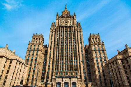 buiding: Ministry of Foreign Affairs buiding in Moscow, Russia