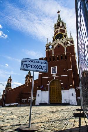 Moscow Kremlin service entrance Stock Photo