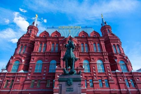 Mus�e historique d'Etat � Moscou, Russie