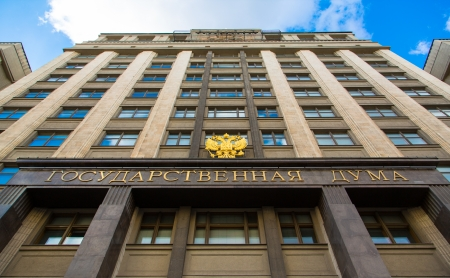 Facade State Duma of Russian Federationon. Moscow Stock Photo