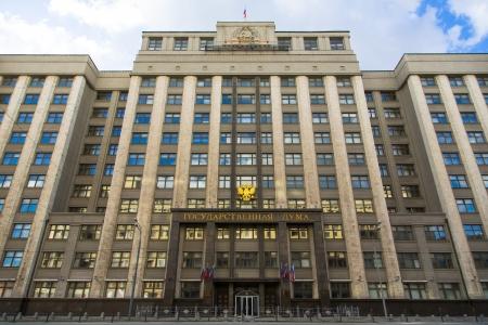 Facade State Duma of Russian Federationon. Moscow Stock Photo