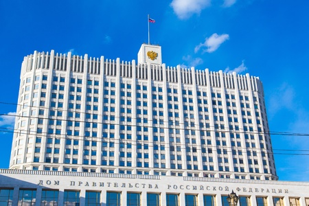 Maison de gouvernement de la F�d�ration de Russie, Moscou