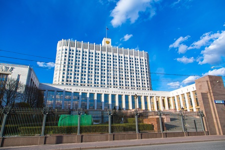House of government of Russian Federation, Moscow