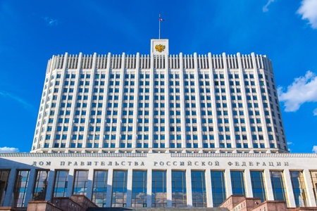 federation: House of government of Russian Federation, Moscow
