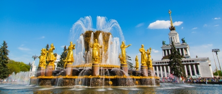 Fountain of nation friendship in Moscow Russia