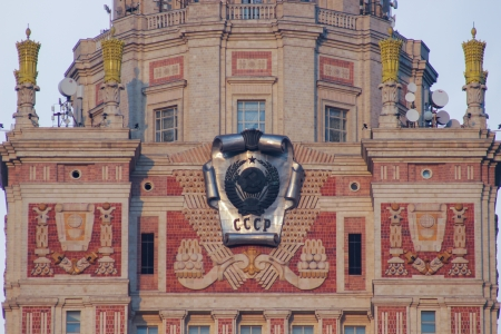 Moscow State University, Russie �ditoriale