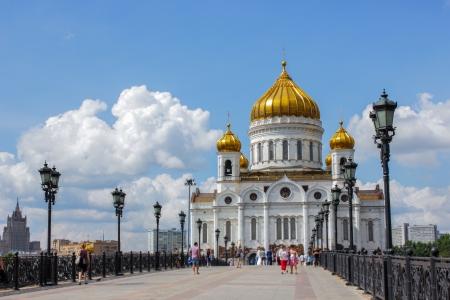 Cath�drale du Christ Sauveur. Russie, Moscou