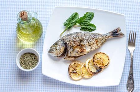 daurade: Grilled dorada fish