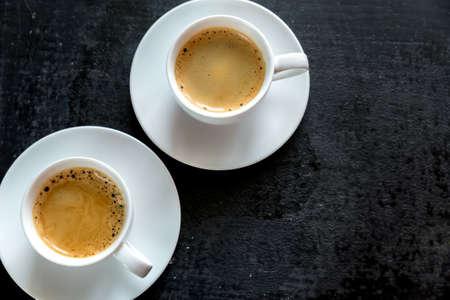 dva: Kávové šálky Reklamní fotografie