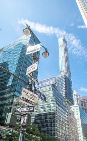 street signs: Street signs in Manhattan