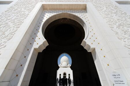 AbuDhabi. Main entrance of Sheikh Zayed mosque.