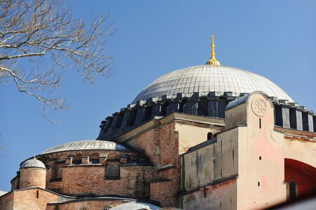 sophia: Turkey. Istanbul. Hagia Sophia