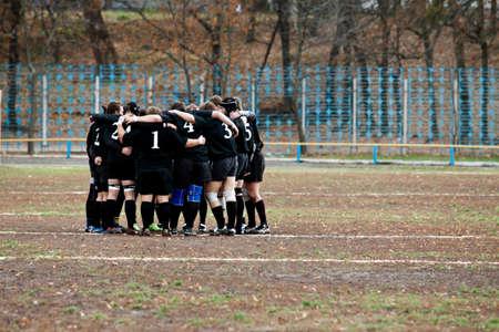 huddle: ANTARES - EGER, UKRAINE, KIEV - NOVEMBER 6 : Rugby players in action at a Ukrainian National Championship rugby match, Antares vs. Eger, November 6, 2010 in Kiev, Ukraine. Editorial