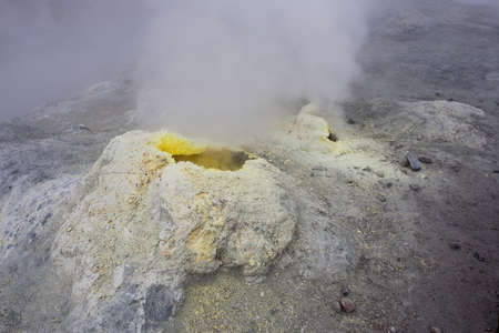 Volcanic vents with smoke, sulphur and ash on Kamchatka. Stock Photo - 17109413