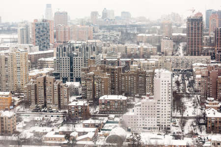 Panoramic view in winter of the city of Kiev, Ukraine.