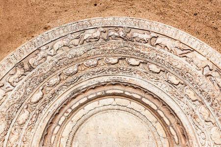 The famous moonstone of Anuradhapura located at archaeological site of Mahasena Palace, Sri Lanka, Asia.
