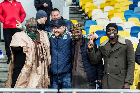 Kyiv, Ukraine - December 7, 2017: Fans in the stands during the UEFA Europa League match between Dynamo Kyiv vs Partizan at NSC Olympic stadium in Kyiv, Ukraine. Redakční