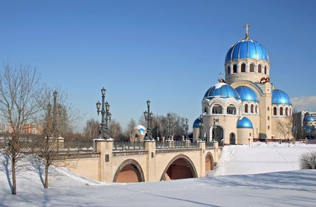 whitsunday: russian whitsunday temple in moscow city Stock Photo