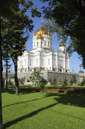 The Cathedral of Christ the Savior, Moscow, Russia photo