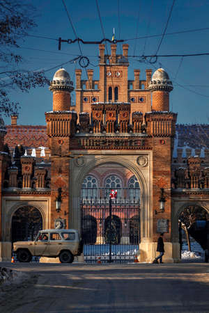chernivtsi: Red brick building of the main University of Western Ukraine, Chernivtsi University, a bright sunny day