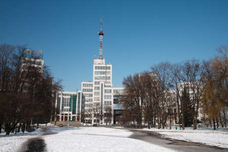 kharkov: The Derzhprom or Gosprom building is a constructivist structure located in Freedom Square, Kharkiv, Ukraine. Shooted at winter from city park