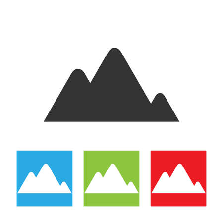 mountaintop: Mountains icon. Simple logo of mountains on white background. Flat vector illustration. Illustration