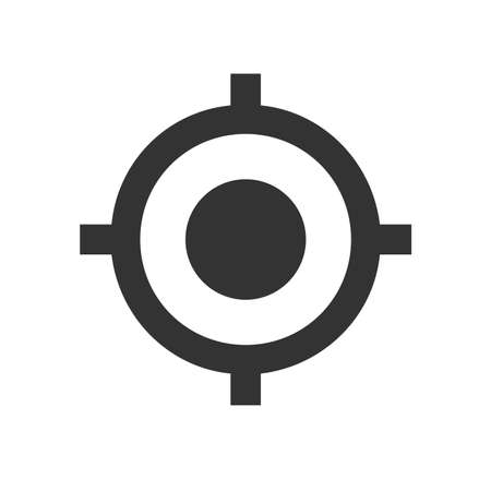 simple logo: Mark icon, pointer. GPS indicator sign. Simple flat logo of pointer on white background. Vector illustration.