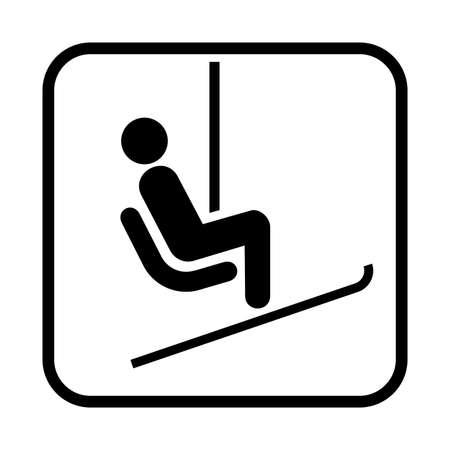 ski resort: Ski resort elevator icon. Flat vector illustration isolated on white background. Illustration