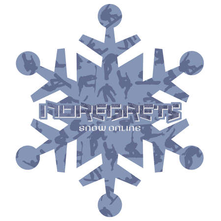 wickerwork: Ornamental snowflake with many details on white background, detailed shape of snowflake vector illustration.