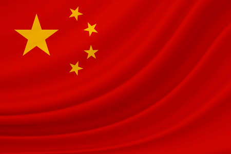 3d rendering. Waving of national Republic of China flag for background and texture.