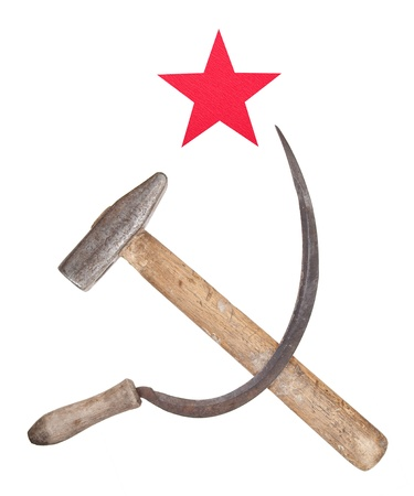 peasantry: Soviet symbols of the hammer and sickle with a red star