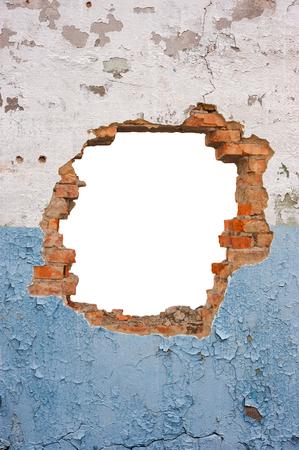 Hole brick wall photo