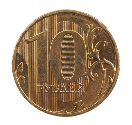 ten: Ten russian rubles coin Stock Photo