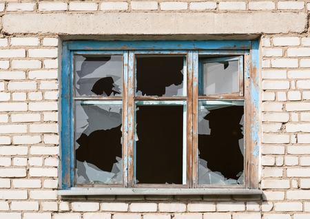 glass break: Broken window Stock Photo